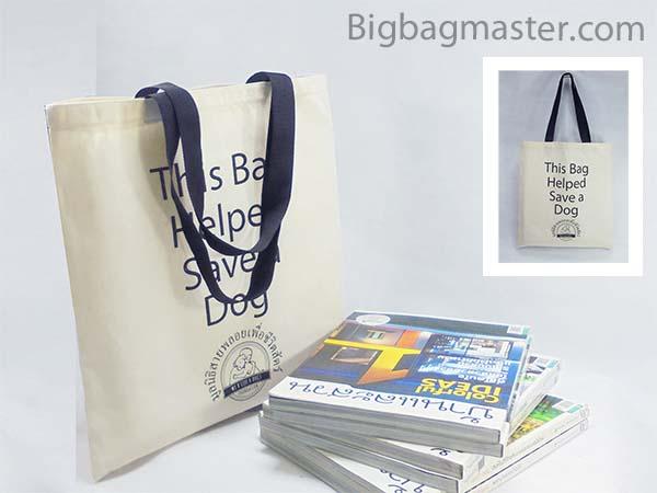 ถุงผ้าดิบP1_16 โครงการ this bag healped save a dog