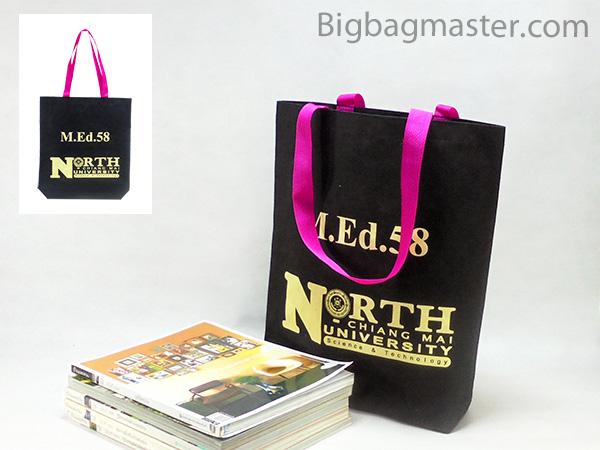 ถุงผ้า600D เชียงใหม่ CM1_04 มหาวิทยาลัยนอร์ท