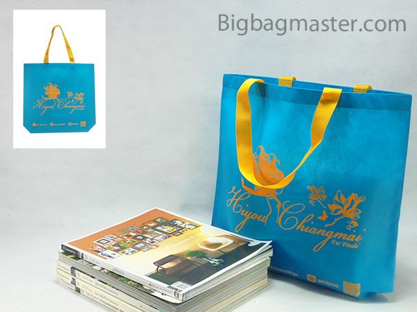 ถุงผ้าสปันบอนด์เชียงใหม่ CM1_10 ร้าน Hiyou Chiangmai
