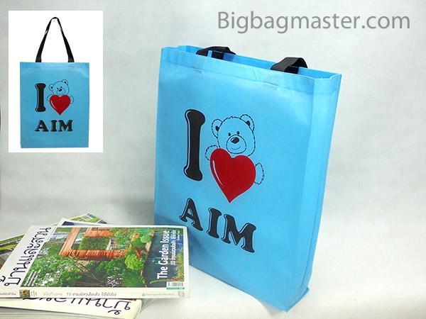 ถุงผ้าสปันบอนด์ SB1_01  I Love AIM