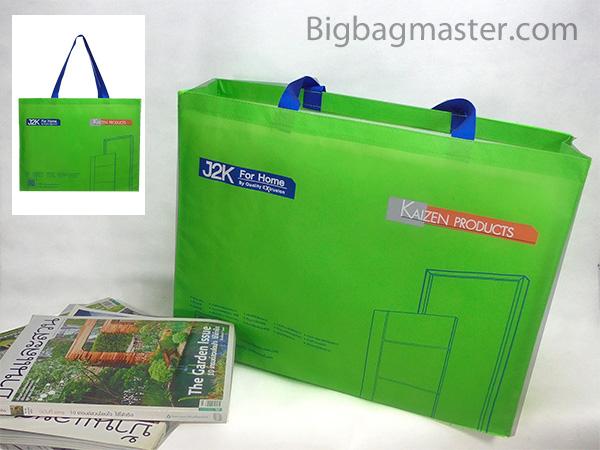 ถุงผ้าสปันบอนด์ SB1_02  บริษัท บริษัท ควอลิตี้ เอ็กซ์ทรูชั่น จำกัด