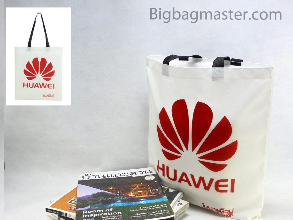 ถุงผ้า SPUNBOND SB1_05 บริษัท HUAWEI