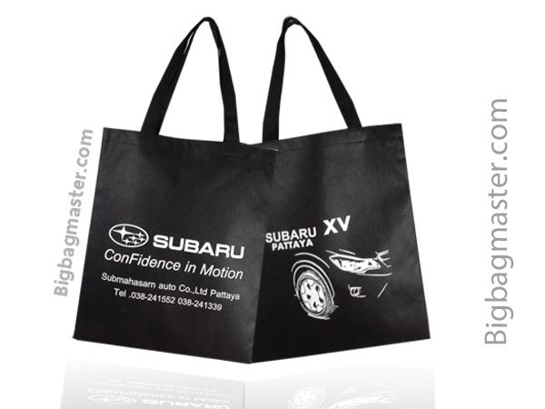 ถุงผ้า SB1_17 ศูนย์รถยนต์ ยี้ห้อ SUBARU PATTAYA ชลบุรี