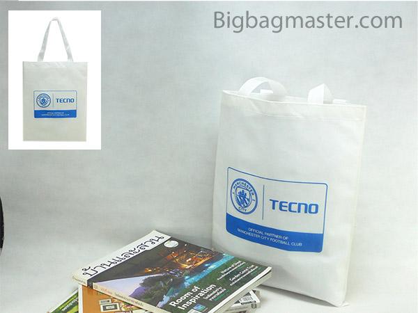ถุงผ้าสปันบอนด์ SB1_06 บริษัท Tecno เชียงใหม่