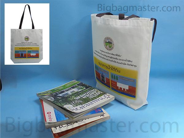 ถุงผ้าดิบงานซับลิมิชั่น SLT1_06 โครงการธนาคารน้ำ อบต.เวียงกานต์ ลำพูน