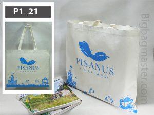 ถุงผ้าดิบ ถุงผ้าเชียงใหม่ PISANUS