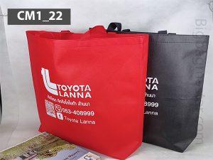 ถุงผ้าเชียงใหม่ toyota lanna BAG_CM1_22