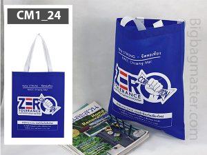 ถุงผ้าเชียงใหม่ toyota lanna BAG_CM1_24