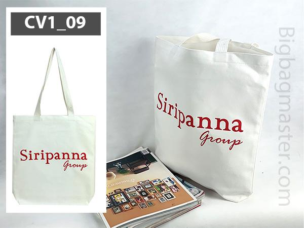 ถุงผ้าแคนวาส สกรีน CV1_09 SIRIPANA GROUP CHIANG MAI
