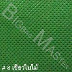 #8 ผ้าสปันบอนด์สีเขียวใบไม้