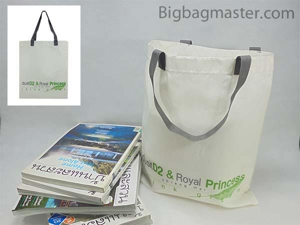 ถุงผ้าดิบP1_18 โรงแรม dusitD2 & Royal Princess เชียงใหม่