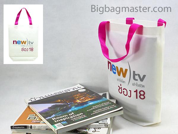 ถุงผ้าสปันบอนด์ SB1_04 บริษัท NEW TV ช่อง 18