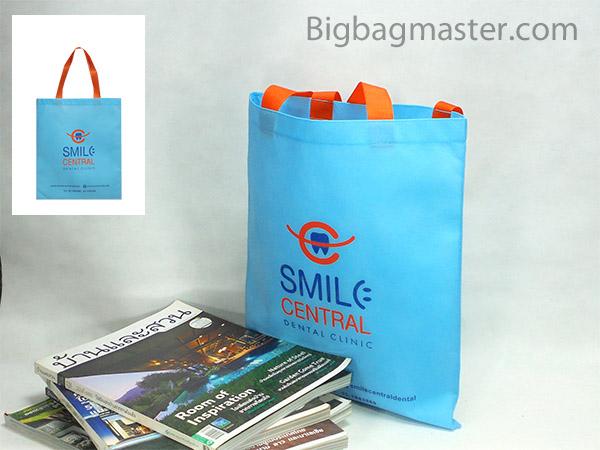 ถุงผ้าสปันบอนด์ SB1_11  คลินิก smile central dental clinic