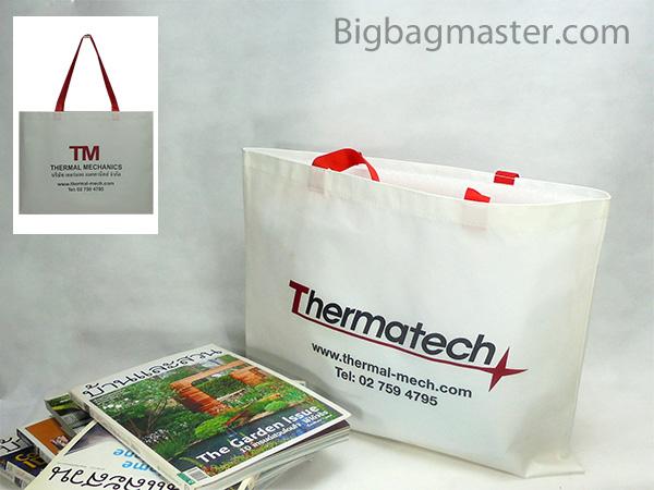 ถุงผ้าสปันบอนด์ SB1_14 บริษัท เทอร์มอล แมคคานิคส์