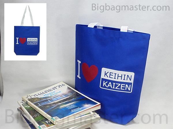 ถุงผ้า600D สกรีน 600D1_02 บริษัทเคฮิน ลําพูน