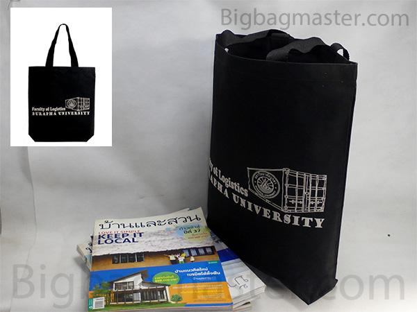 ถุงผ้า600D สกรีน 600D1_10 คณะโลจิสติกส์ มหาวิทยาลัยบูรพา จ.ชลบุรี