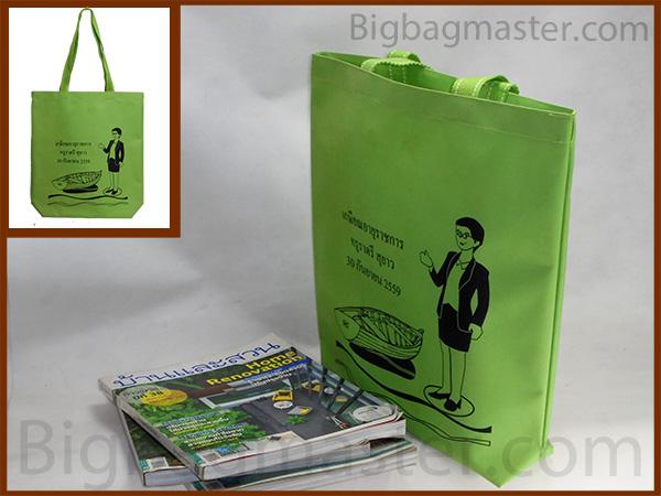 ถุงผ้าเกษียณอายุราชการ สกรีน RT1_09   ครู 2559 เรือ+ลายการ์ตูนรูปครู