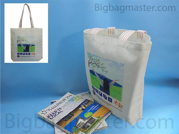 ถุงผ้าดิบงานซับลิมิชั่น SLT1_07 โครงการศักยภาพผู้พิการ...